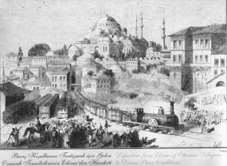 İslâm Şehirleri: Anadolu'nun İlk Selçuklu İslâm Şehri Anı-Şehristan